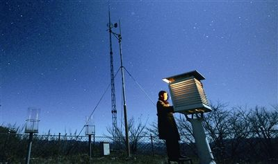 The International Distance Training Course on The Installation and Maintenance of Meteorological Observing Instruments